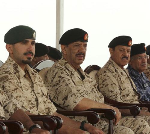 """Iron Bridge"" Military Drill Concludes in Bahrain"