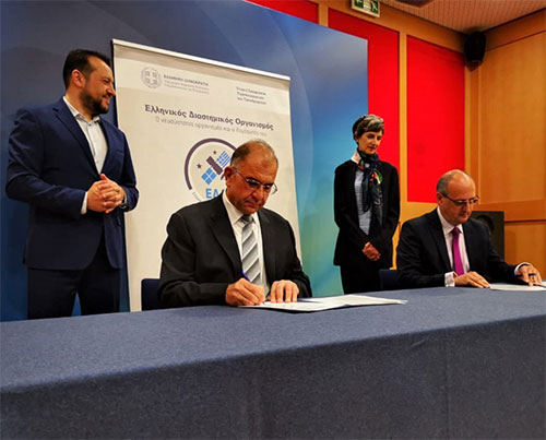 Airbus, Hellenic Space Agency Sign MoU for Future Space Cooperation