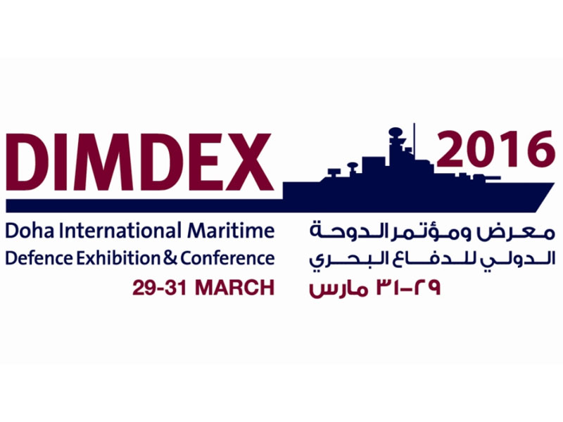 Al Defaiya, Naval Forces to Produce DIMDEX 2016 Show Daily