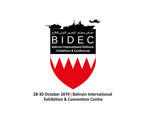 BIDEC to Host Middle East Military Technology Conference
