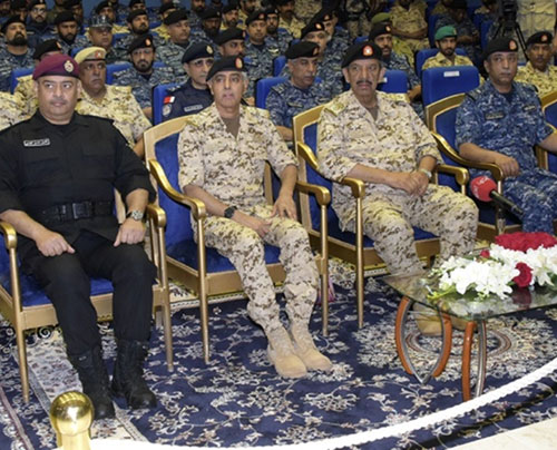 Bahrain's Defense Chief Attends 'Dawn of Storms' Drill Conclusion
