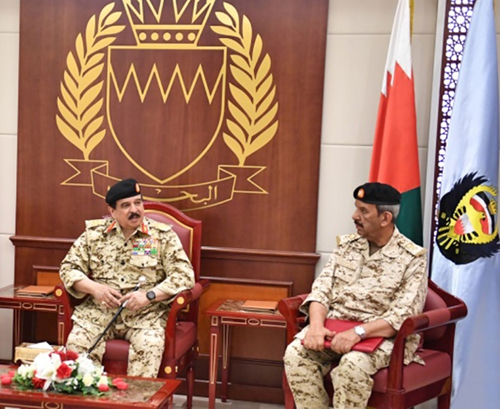 Bahrain's King Visits Defence Force's General Command