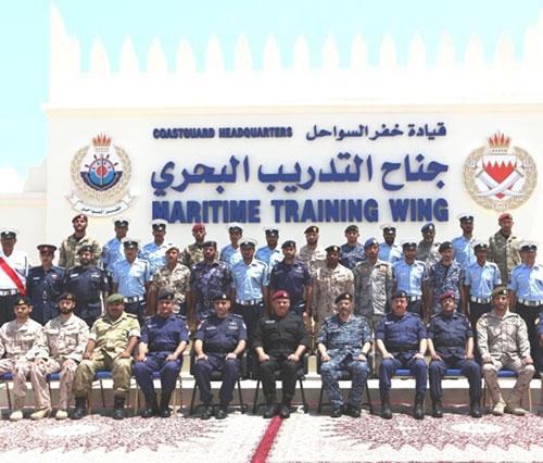 Bahrain's Public Security Chief Attends Graduation Ceremony