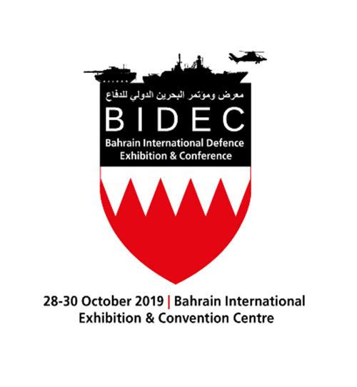 Bahrain's Royal Guard Commander Chairs BIDEC 2019 Organizational Meeting