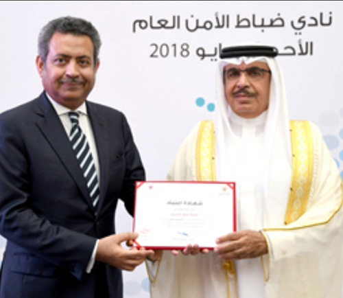 Bahrain Airport Company (BAC) Wins Cyber Security Award