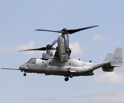 Boeing, U.S. Marines, Navy Celebrate V-22 Facility