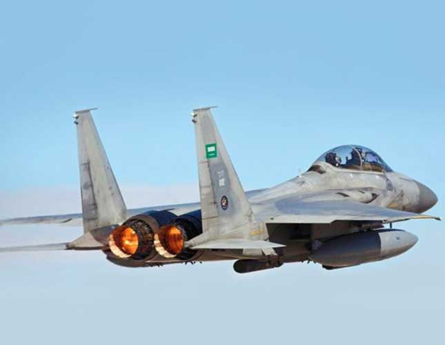 An F-15S Strike Eagle aircraft of the Royal Saudi Air Force