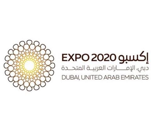 Dubai Air Navigation Services (dans) Supports Expo 2020