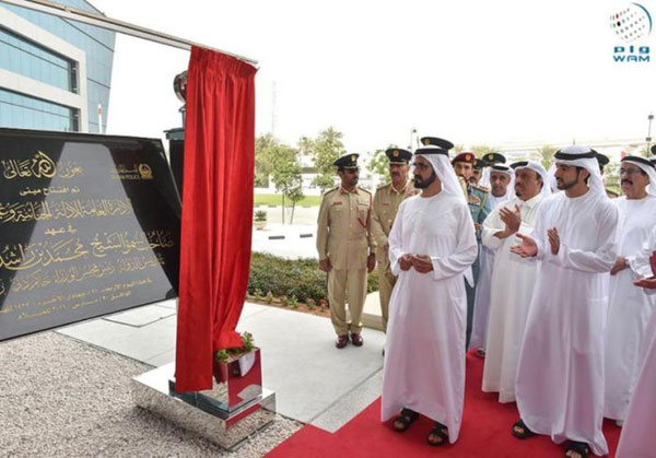 Dubai Police General Department of Forensic Science and Criminology Moves to New Headquarters