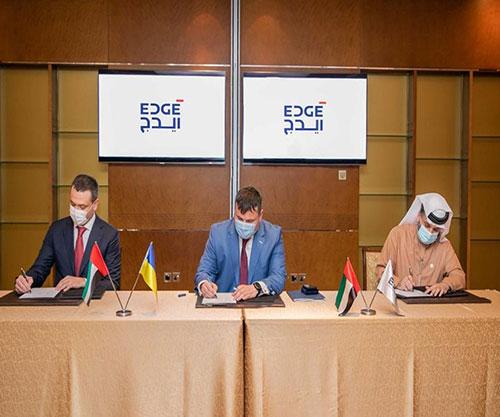EDGE Signs Cooperation Agreement with UkroboronProm & Ukrspecexport