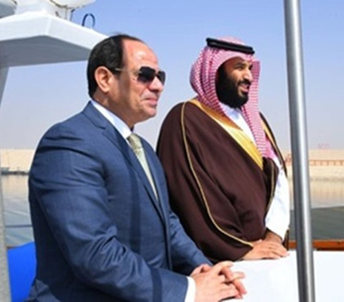Egypt's President Attends Closing Ceremony of Gulf Shield 1