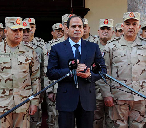 Egyptian President, Top Commanders Discuss National Security