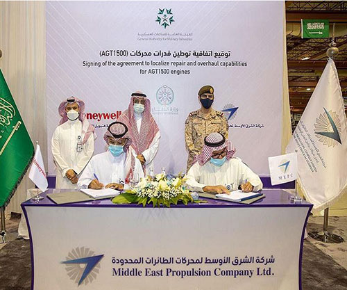 GAMI Signs Agreement with MEPC and Honeywell
