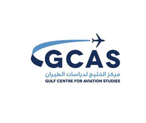 Gulf Centre for Aviation Studies Wins International Award