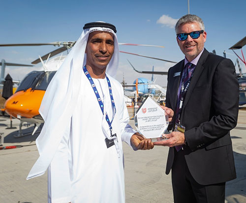 Horizon Int'l Flight Academy Orders 12 Bell 505 Helicopters