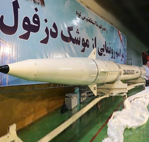 Iran Unveils New Surface-to-Surface Ballistic Missile