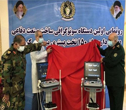 Iranian Defense Ministry Unveils Ultrasound Screening Device