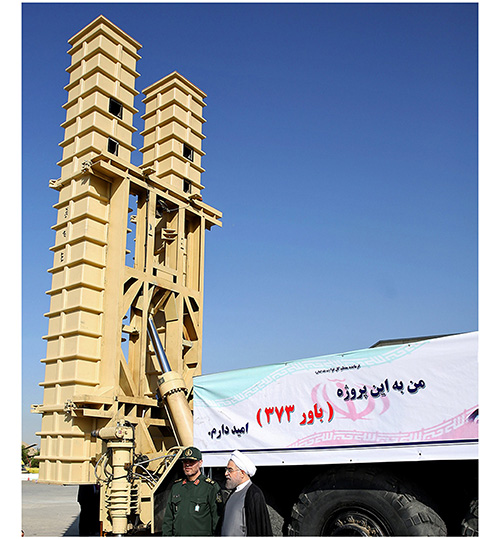 Iranian Version of S-300 System Completes Preliminary Tests