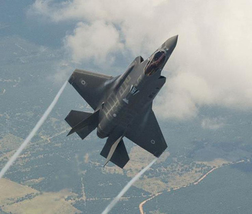 Israel to Build Wings for New F-35 to Make it Invisible to Radar