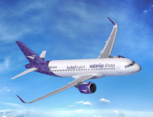 Kuwait's Wataniya Airways to Add 25 A320neo Aircraft