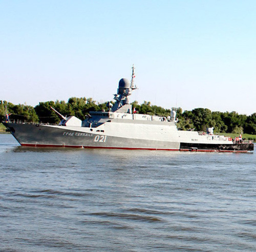 New Buyan-Class Corvette to Join Russian Navy