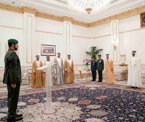 New UAE Military Judiciary Officials Take Oath