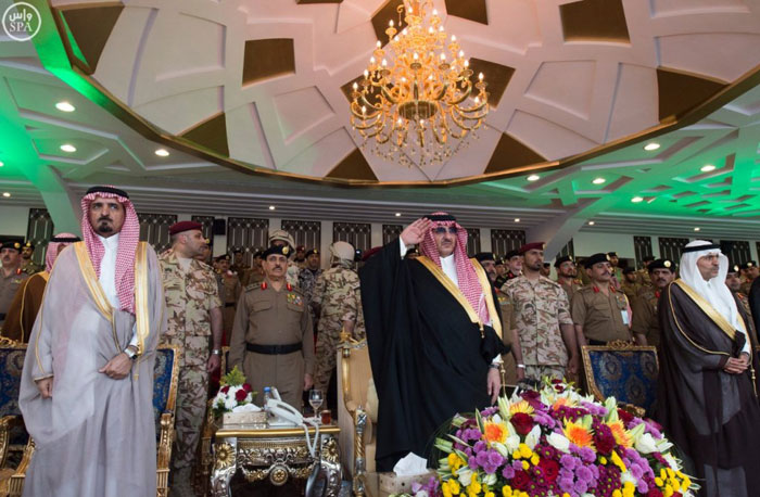 Prince Mohammed bin Naif Patronizes Public Security Graduation Ceremony