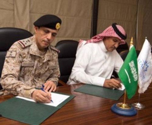 Royal Saudi Navy to Organize Int'l Maritime Security Forum