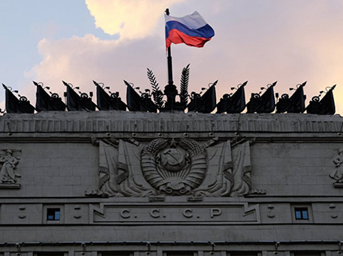 Russian Defense Ministry Publishes Archived WWII Documents