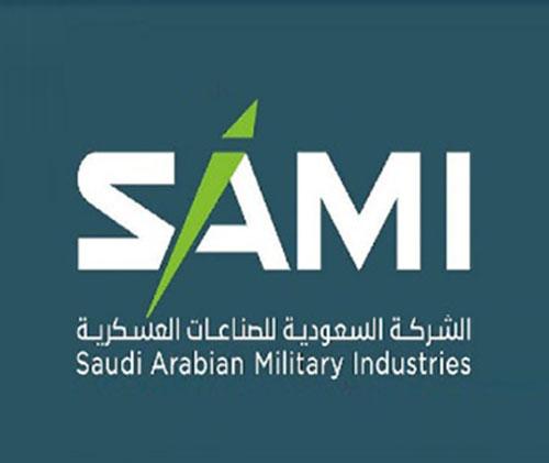 SAMI to Showcase Military Capabilities at Paris Air Show