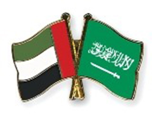 Saudi Arabia, UAE Form Military Alliance