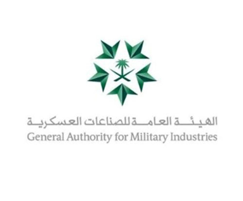 Saudi Arabia's GAMI Highlights Achievements To-Date