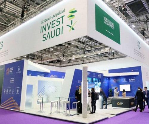 Saudi Arabia's Pavilion at DSEI 2021 Inaugurated
