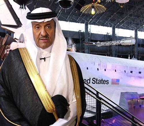 Saudi Arabia Hosts G20 Space Economy Leaders Meeting