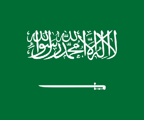 """Saudi Arabia Ranks 11th """"Most Powerful"""" Country in the World"""