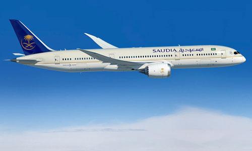 Saudia's 787-9 Dreamliner (Boeing)