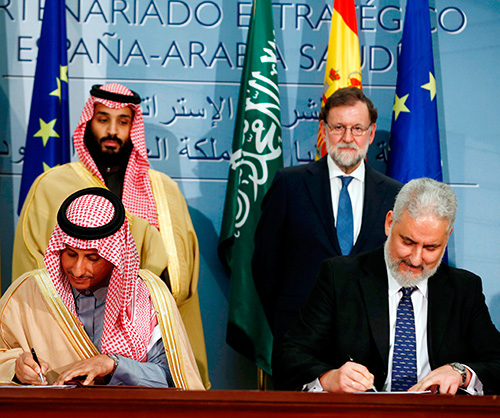 Saudi Arabian Military Industries, Navantia to Create Joint Venture