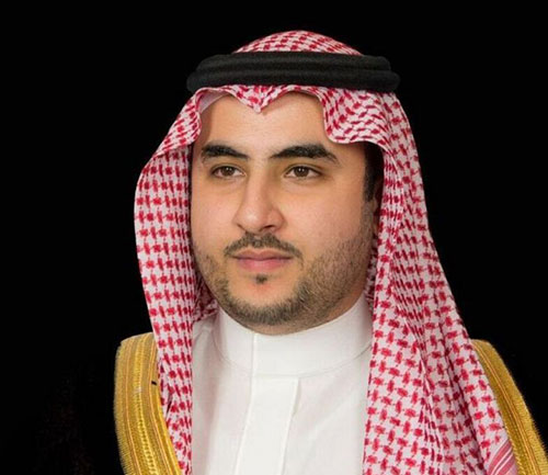 Saudi Deputy Defense Minister Attends 8th International Security Conference
