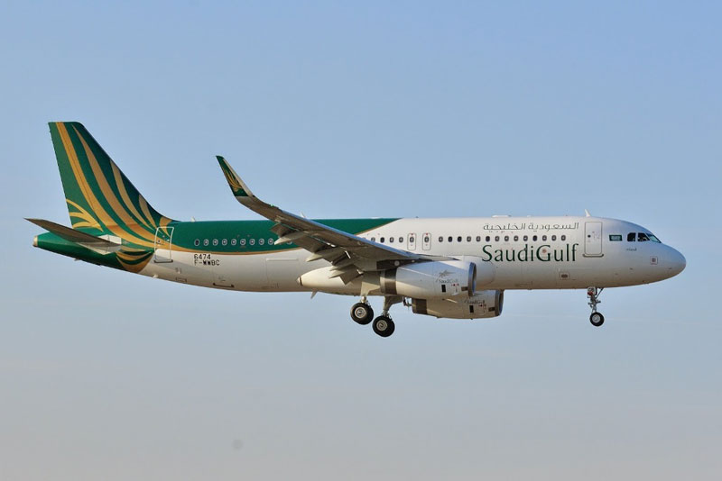 Saudi Gulf Airlines Expected to Start Flights by April 2016