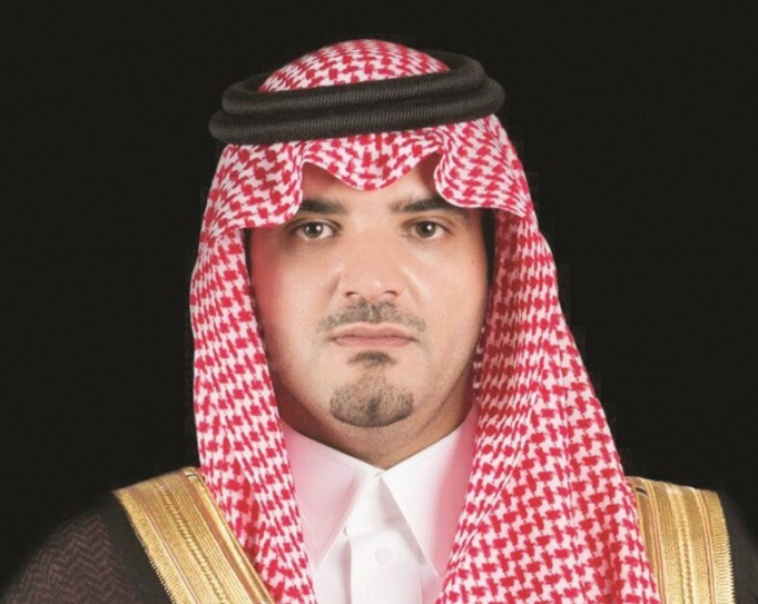 Saudi Interior Minister Hails Hajj Security Plans