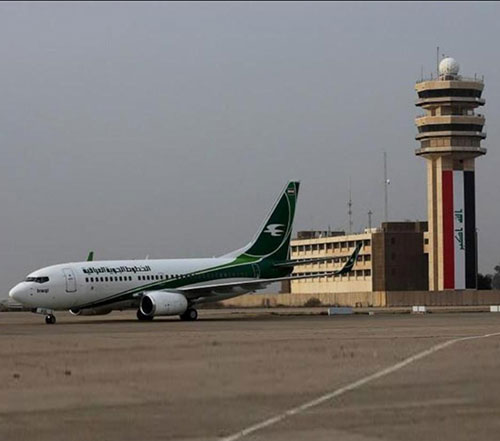 U.S. Launches Iraqi Airport Security Program
