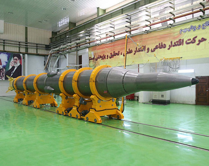 """U.S. """"Seriously"""" Reviewing Reports on Iran's Ballistic Missile Test"""