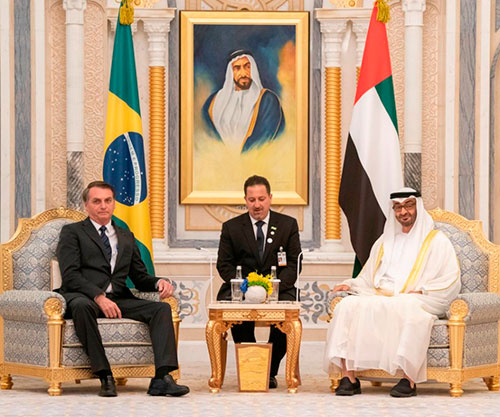 UAE, Brazil Sign Defense, Security Agreements