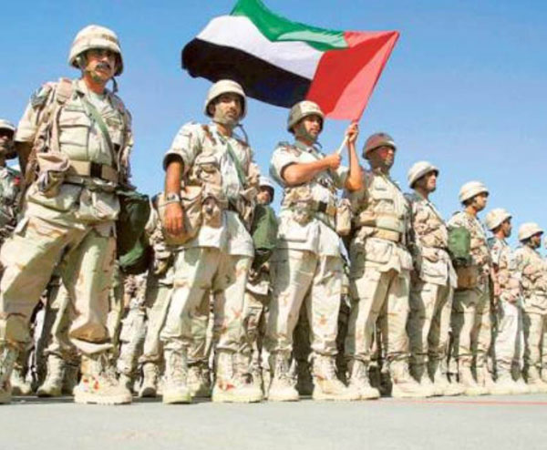UAE Celebrates 40th Anniversary of Armed Forces Unification