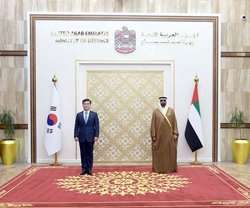 UAE-Korea Supreme Military Joint Committee Holds 8th Meeting