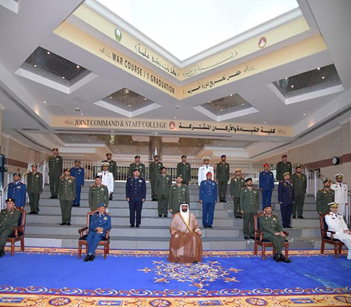 UAE Minister of State for Defense Attends Graduation Ceremony
