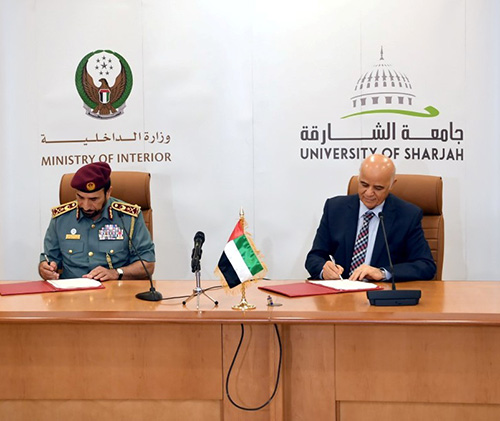 UAE Ministry of Interior, University of Sharjah Sign MoU