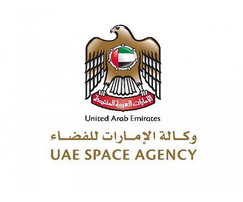 UAE Space Agency Participates in Dubai Airshow 2019