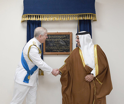 UK Naval Support Facility Opens in Bahrain