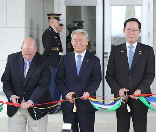 US Opens Largest Overseas Base in South Korea